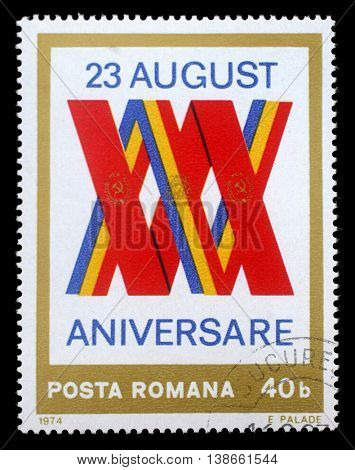 ZAGREB, CROATIA - JULY 19: A stamp printed by Romania, shows emblem and flags, circa 1974, on July 19, 2012, Zagreb, Croatia