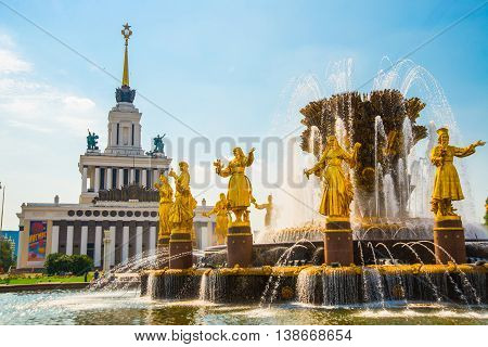 Fountain With Golden Sculptures. Friendship Of Peoples Closeup,enea,vdnh,vvc. , Moscow, Russia