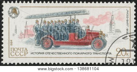 USSR - CIRCA 1984: Postage stamp printed in USSR shows a series of images