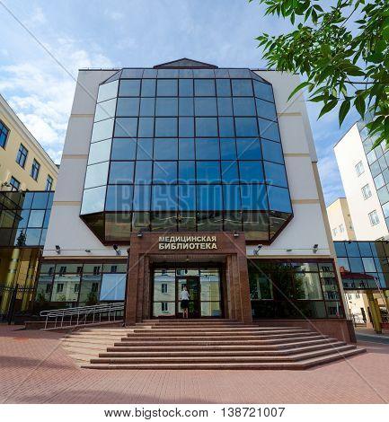VITEBSK BELARUS - JULY 13 2016: Unknown woman enters building of Medical Library of Vitebsk State Order of Peoples' Friendship Medical University Belarus