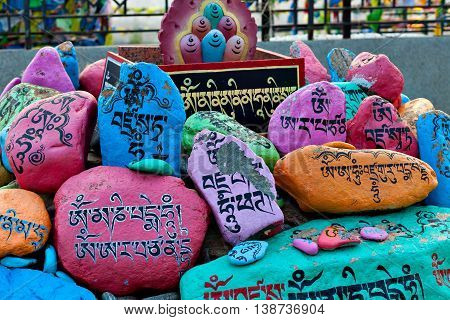 Religious prayer stones with prayers in Datsan Rinpoche Bagsha on Bald Mountain in Ulan-Ude, Buryatia, Russia.