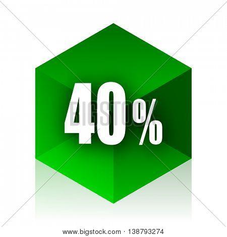 40 percent cube icon, green modern design web element