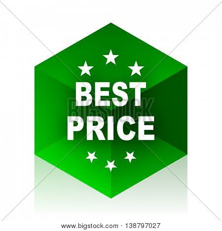 best price cube icon, green modern design web element