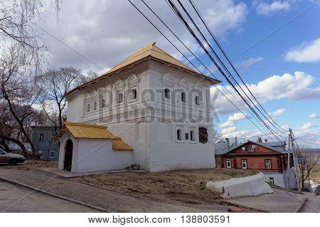 Nizhny Novgorod Russia. - April 22.2016. House of Peter I in Nizhny Novgorod