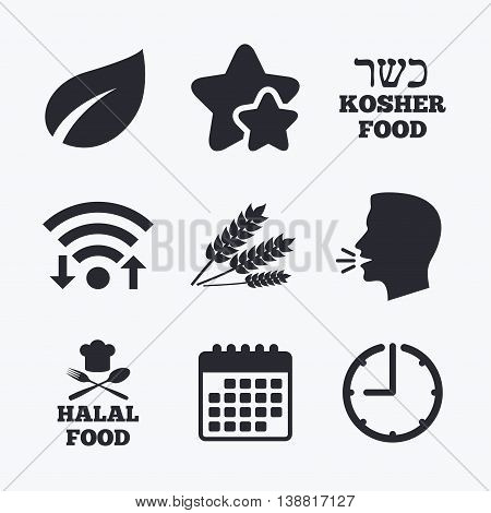 Natural food icons. Halal and Kosher signs. Gluten free. Chief hat with fork and spoon symbol. Wifi internet, favorite stars, calendar and clock. Talking head. Vector