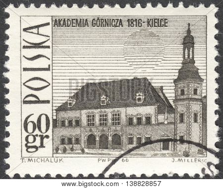 MOSCOW RUSSIA - CIRCA JANUARY 2016: a post stamp printed in POLAND shows a Minning Academy Kielce the series