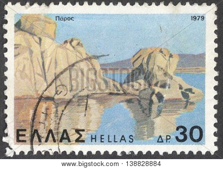 MOSCOW RUSSIA - CIRCA JANUARY 2016: a post stamp printed in GREECE shows Paros island the series