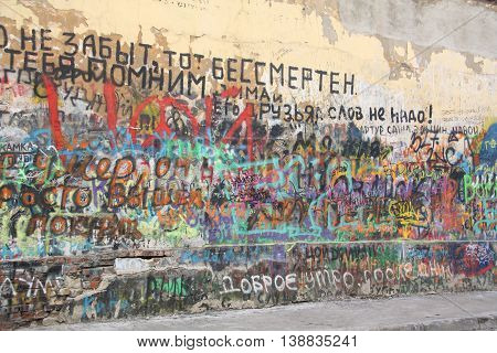 Fragment of famous rock musician Victor Tsoy wall on Arbat street in Moscow, Russia