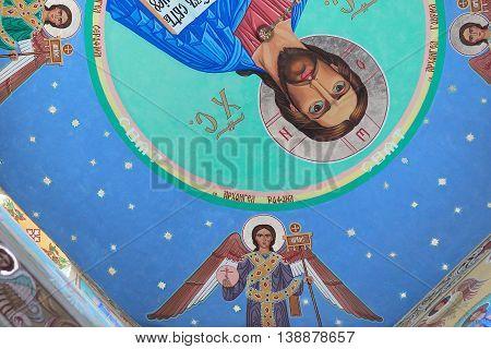 Ukraine, Kyiv - June 24, 2016: Ancient Frescoes Of God Holy Image On Walls On Decorative Background