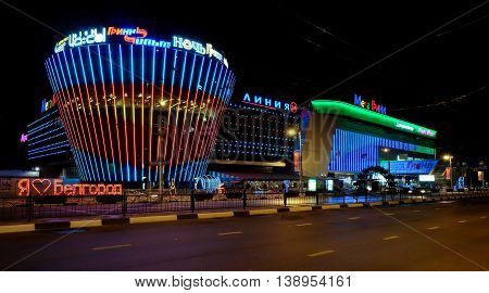 RUSSIA, BELGOROD - JULE 26 2015: Belgorod largest multifunctional shopping and entertainment center