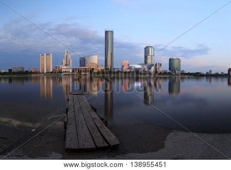 Yekaterinburg City, Urals, Russia
