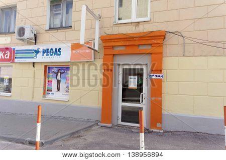 Nizhny Novgorod, Russia. - April 25.2016. Pegas Touristik Travel Agency On Sovetskaya Square.