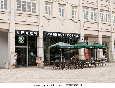 Largest Starbucks In China