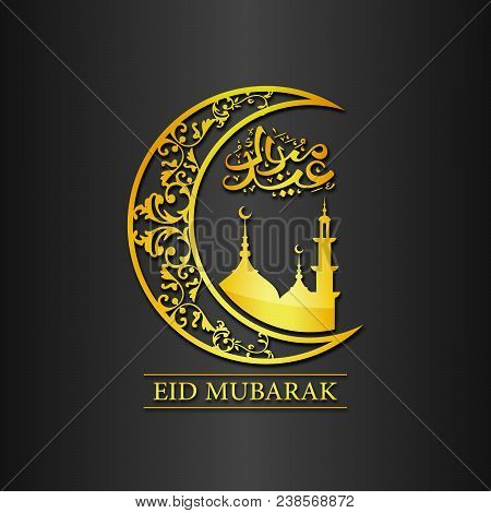Eid mubarak celebrations eid mubarak greetings background islamic eid mubarak celebrations eid mubarak greetings background islamic holy eid al fitr m4hsunfo