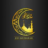 Eid Mubarak Celebrations. Eid Mubarak Greetings Background. Islamic Holy Eid Al-fitr. Vector Holiday poster