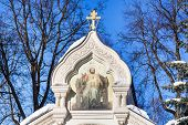 Постер, плакат: Top Of Crypt Of Prince Dmitry Mikhailovich Pozharsky In Monastery Of Our Savior And St Euthymius In