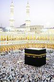 stock photo of mekah  - Islamic Holy Place - JPG
