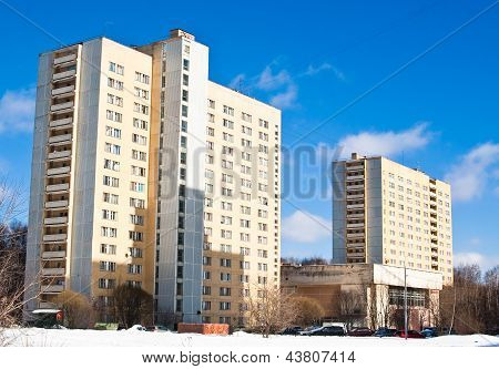 Student Residence. Moscow