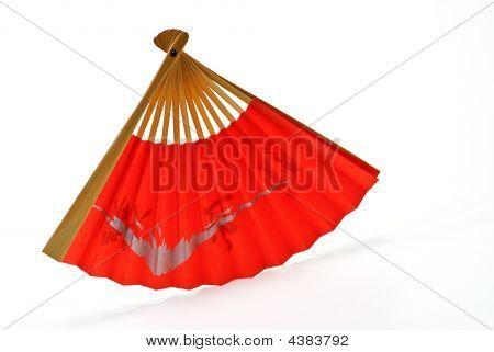 Red Fan, Fantail