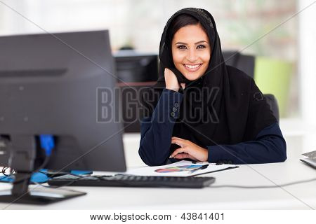 smart Muslim businesswoman in modern office