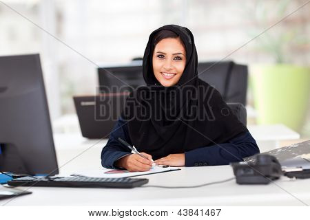 modern female Arabian office worker in office