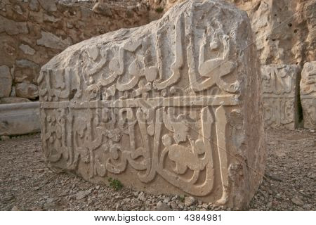 Arabic Script Stone
