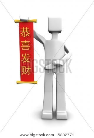 Chinese New Year Blessing Fortune Of Wealth