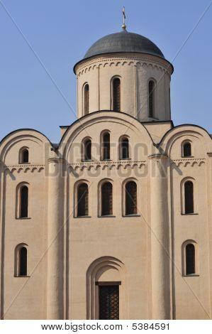 Church Tithe In Kiev Ukraine