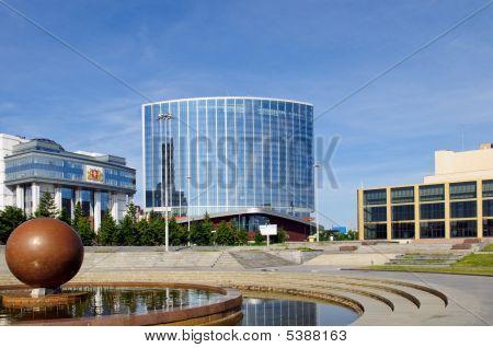 Yekaterinburg  Landscape