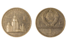 pic of olympiade  - One jubilee ruble USSR Games of the XXII Olympiad - JPG