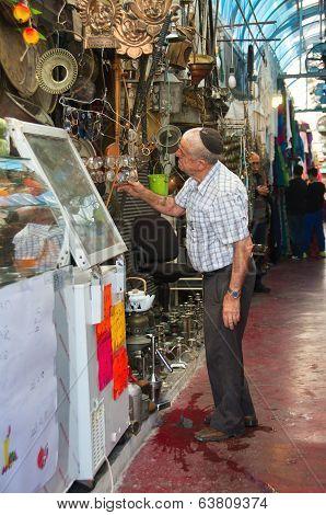 Jaffa Old City Market