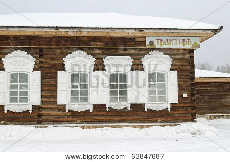 Siberia, RU - Dec,12 2012: Tavern in a wooden house in the village Taltsy in Dec 12 2012, Siberia, R