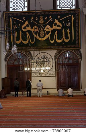 Bursa Turkey. Great Mosque