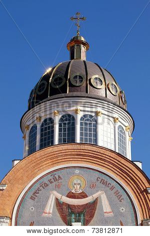 Holy Protection Church In Obolon, Kiev
