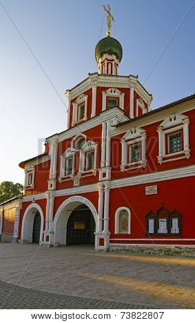Gateway Barbican Church In Conception Convent In Moscow