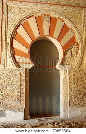 Moorish doorway, Medina Azahara.