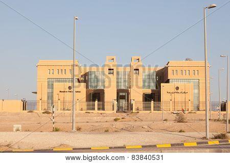 Muzairea Police Station Building