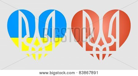 The Heart Of Ukraine With National Emblem Trident