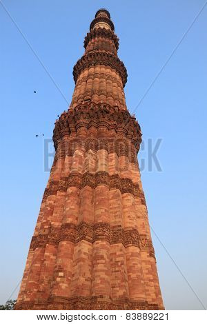 Qutub Minar, New Delhi, India - Unesco World Heritage Site
