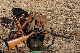 image of shotgun  - hunting equipment - JPG
