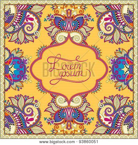 yellow decorative pattern of ukrainian ethnic carpet design