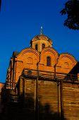 pic of kiev  - Golden Gate of Kiev Ukraine  - JPG