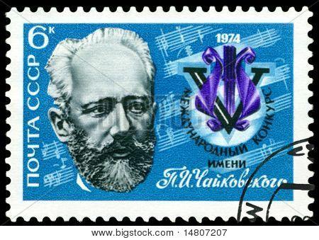 Vintage Postage Stamp. Peter Ilich Tchaikovsky.