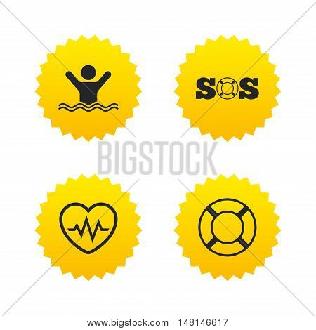SOS lifebuoy icon. Heartbeat cardiogram symbol. Swimming sign. Man drowns. Yellow stars labels with flat icons. Vector