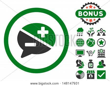 Arguments icon with bonus elements. Vector illustration style is flat iconic bicolor symbols green and gray colors white background.