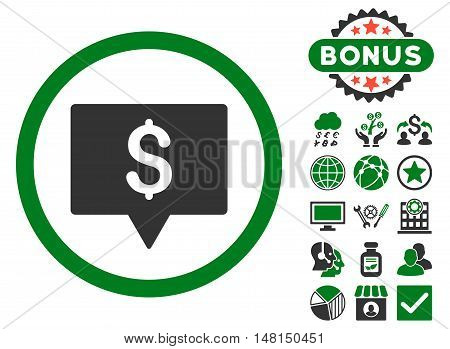Bank Map Pointer icon with bonus design elements. Vector illustration style is flat iconic bicolor symbols green and gray colors white background.