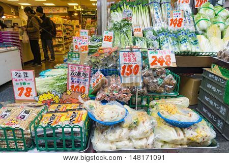 Tokyo Japan - January 26 2016:Vegetables and fruits shop at market in Japan