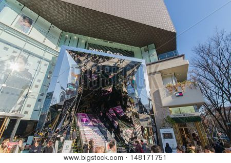 Tokyo Japan - January 26 2016: Omotesando Tokyu Plaza in Harajuku district TokyoJapan