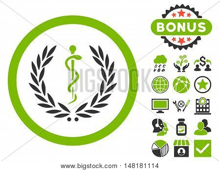 Health Care Emblem icon with bonus pictures. Vector illustration style is flat iconic bicolor symbols, eco green and gray colors, white background.