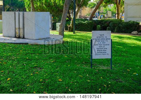 Memorial For Soldiers That Died In The Helicopter Crash, Haifa